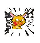 にゃおん!(個別スタンプ:35)