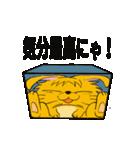 にゃおん!(個別スタンプ:36)