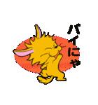 にゃおん!(個別スタンプ:38)