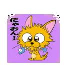 にゃおん!(個別スタンプ:40)