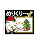P~吉 冬の生活!クリスマス 新年の挨拶(個別スタンプ:01)