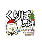 P~吉 冬の生活!クリスマス 新年の挨拶(個別スタンプ:04)