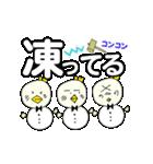 P~吉 冬の生活!クリスマス 新年の挨拶(個別スタンプ:15)