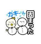 P~吉 冬の生活!クリスマス 新年の挨拶(個別スタンプ:16)