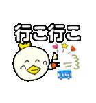 P~吉 冬の生活!クリスマス 新年の挨拶(個別スタンプ:25)