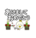 P~吉 冬の生活!クリスマス 新年の挨拶(個別スタンプ:35)