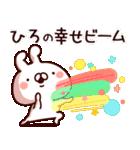 【ひろ】専用4(個別スタンプ:01)