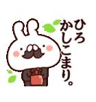 【ひろ】専用4(個別スタンプ:06)