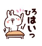 【ひろ】専用4(個別スタンプ:07)