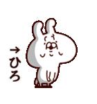 【ひろ】専用4(個別スタンプ:15)
