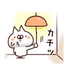 【ひろ】専用4(個別スタンプ:29)