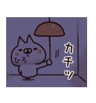 【ひろ】専用4(個別スタンプ:30)