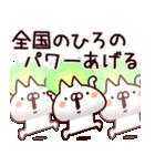 【ひろ】専用4(個別スタンプ:40)