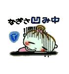 [なぎさ]の便利なスタンプ!(個別スタンプ:08)