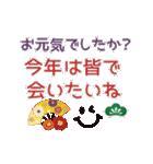 ず~っと使える年末年始のメッセージ(個別スタンプ:08)