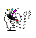 「えつこ」のくまくまスタンプ(個別スタンプ:07)