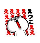 「えつこ」のくまくまスタンプ(個別スタンプ:12)