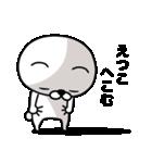 「えつこ」のくまくまスタンプ(個別スタンプ:30)