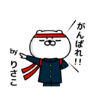 「りさこ」のくまくまスタンプ(個別スタンプ:05)