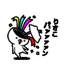 「りさこ」のくまくまスタンプ(個別スタンプ:07)