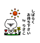 「りさこ」のくまくまスタンプ(個別スタンプ:08)