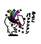 「かよこ」のくまくまスタンプ(個別スタンプ:07)