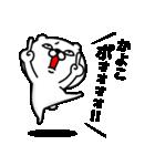 「かよこ」のくまくまスタンプ(個別スタンプ:39)