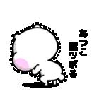「あつこ」のくまくまスタンプ(個別スタンプ:09)