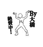 ▶動く!大橋さん専用超回転系(個別スタンプ:02)