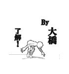 ▶動く!大橋さん専用超回転系(個別スタンプ:09)