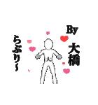 ▶動く!大橋さん専用超回転系(個別スタンプ:10)