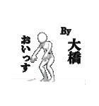 ▶動く!大橋さん専用超回転系(個別スタンプ:12)
