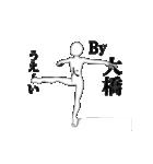 ▶動く!大橋さん専用超回転系(個別スタンプ:14)
