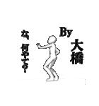 ▶動く!大橋さん専用超回転系(個別スタンプ:17)