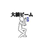 ▶動く!大橋さん専用超回転系(個別スタンプ:21)