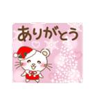 ぱんにゃの動く♥冬の日常スタンプ(個別スタンプ:01)