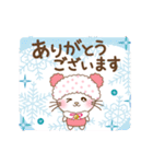 ぱんにゃの動く♥冬の日常スタンプ(個別スタンプ:05)