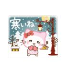 ぱんにゃの動く♥冬の日常スタンプ(個別スタンプ:07)