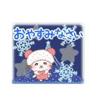ぱんにゃの動く♥冬の日常スタンプ(個別スタンプ:08)