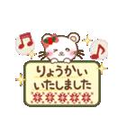 ぱんにゃの動く♥冬の日常スタンプ(個別スタンプ:09)
