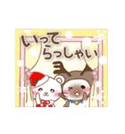 ぱんにゃの動く♥冬の日常スタンプ(個別スタンプ:10)