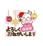 ぱんにゃの動く♥冬の日常スタンプ(個別スタンプ:11)