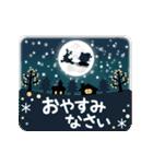 ぱんにゃの動く♥冬の日常スタンプ(個別スタンプ:12)