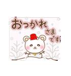 ぱんにゃの動く♥冬の日常スタンプ(個別スタンプ:13)