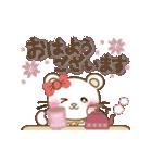 ぱんにゃの動く♥冬の日常スタンプ(個別スタンプ:15)