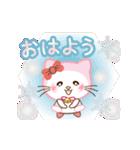 ぱんにゃの動く♥冬の日常スタンプ(個別スタンプ:16)
