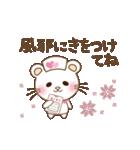 ぱんにゃの動く♥冬の日常スタンプ(個別スタンプ:18)