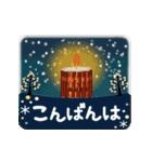 ぱんにゃの動く♥冬の日常スタンプ(個別スタンプ:21)
