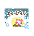 ぱんにゃの動く♥冬の日常スタンプ(個別スタンプ:22)