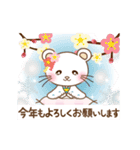 ぱんにゃの動く♥冬の日常スタンプ(個別スタンプ:24)